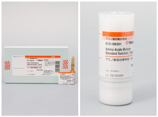 两种AN-2型氨基酸混标