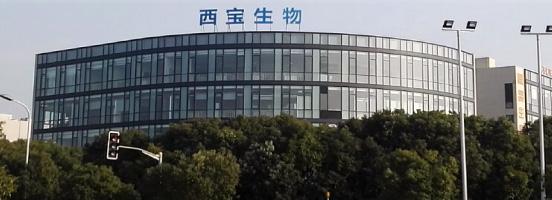 上海国际医学园区总部外景
