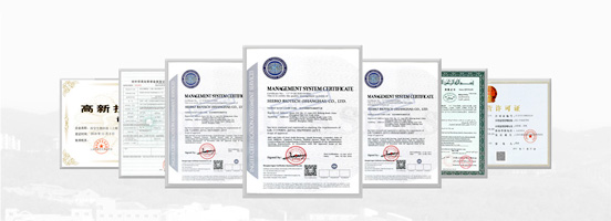 女足世界杯开户ISO系列管理体系认证证书
