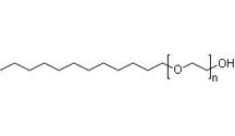 Brij-35|布里杰-35|9002-92-0|聚氧乙烯月桂醚