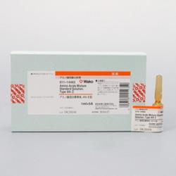 氨基酸混合标准溶液,AN-2型 (011-14463)